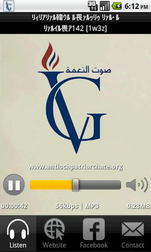 Voice Of Grace