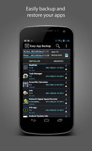 簡単なアプリケーションのバックアップ