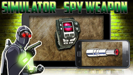 模拟器间谍武器
