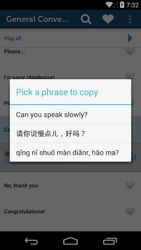 玩教育App|Learn Chinese Mandarin Pro免費|APP試玩