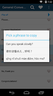 Learn Chinese Mandarin Pro - screenshot thumbnail