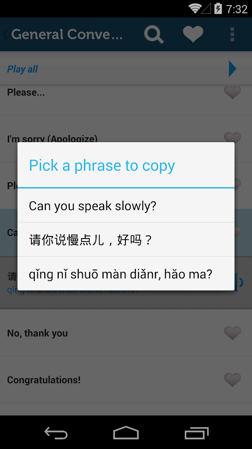 Learn Chinese Mandarin Pro - screenshot
