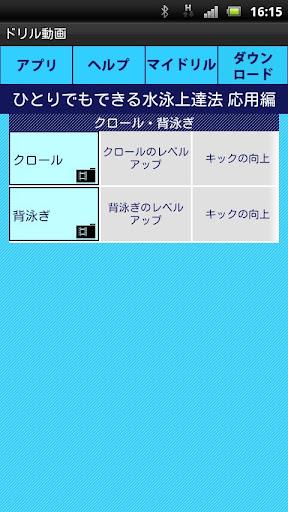 【休閒】极限平衡方块-癮科技App