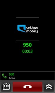 Mobily Business SoftPhone