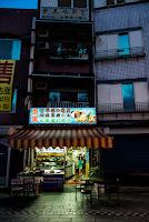 東美冰菓室