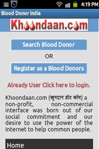 Blood Donor India - screenshot