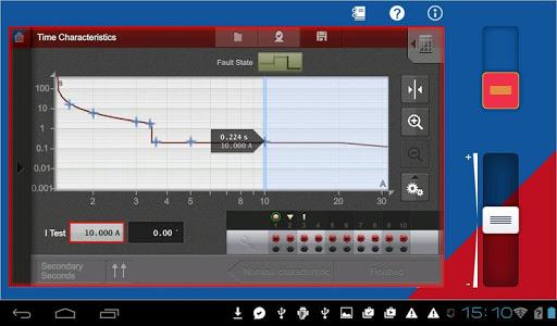 玩商業App CMControl P免費 APP試玩