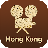 Movie Times 香港電影時報