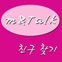 엠엔 친구 icon