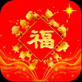 Fortuna Chinese New Year