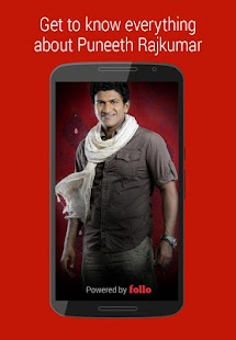 Puneeth Rajkumar Photos Gossip- screenshot thumbnail