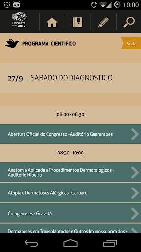 SBD - Recife 2014