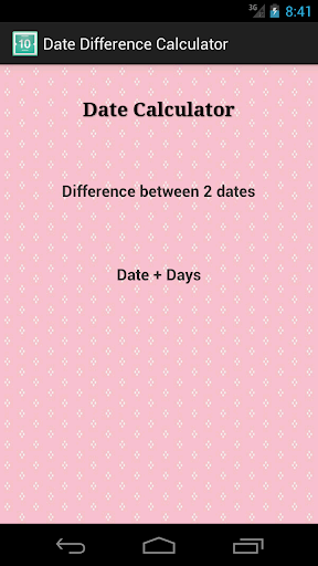 Date Difference Calculator