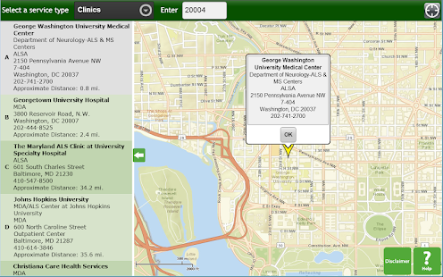 ALS Service Locator - screenshot thumbnail