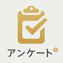 mixiアンケート icon