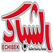 الشباك الرياضي الجزائري