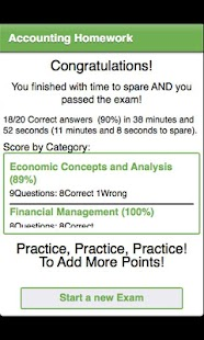 Management Accounting Test MCQ - screenshot thumbnail