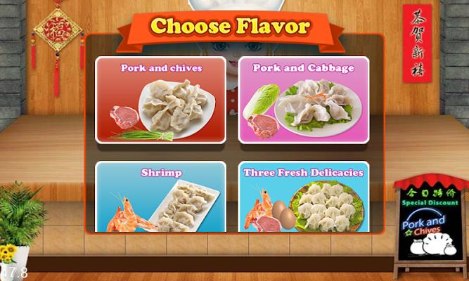 Dumplings Maker - Baby Cooking - screenshot