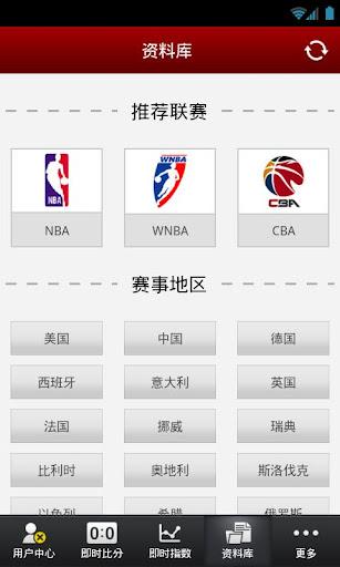 7M籃球比分|玩運動App免費|玩APPs