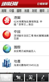 Apple Daily App - Android Apps on Google Play