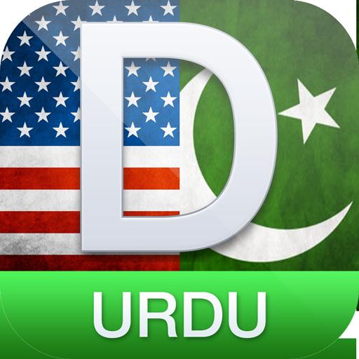 English To Urdu Dictionary 教育 LOGO-玩APPs