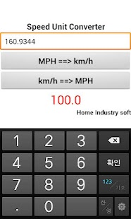 Speed Unit Converter - screenshot thumbnail