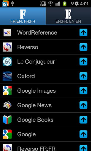 All French English Dictionary