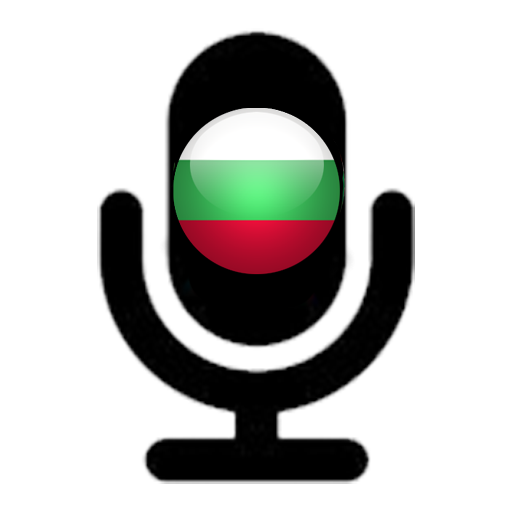 Bulgarian Voice Translator LOGO-APP點子