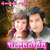 Thai Lakhorn Movies