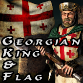 Georgian King & Flag