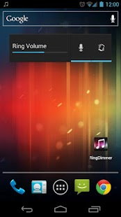 RingDimmer Free- screenshot thumbnail
