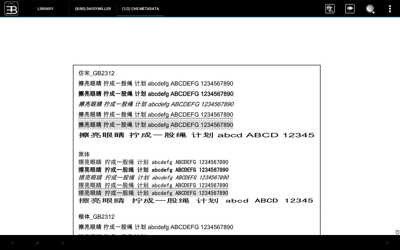 EBookDroid PDF Amp DJVU Reader Screenshot. .Roblox Gift Code Generator
