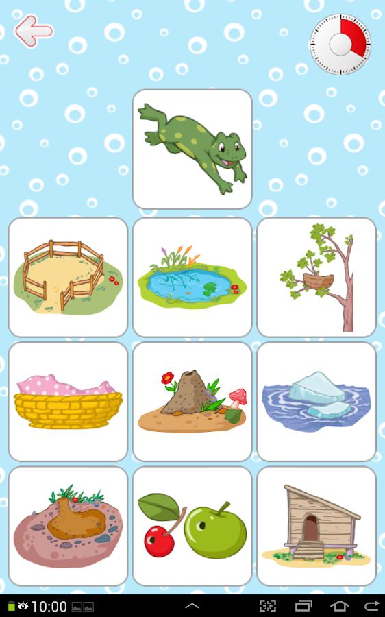 Kids Brain Trainer (Preschool) - screenshot