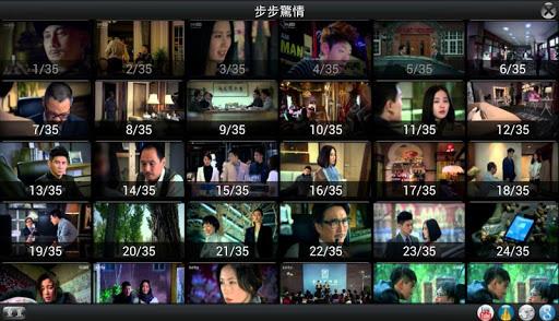 【免費媒體與影片App】嚴選電視戲劇-APP點子