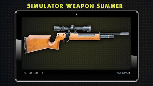 シミュレータ武器夏
