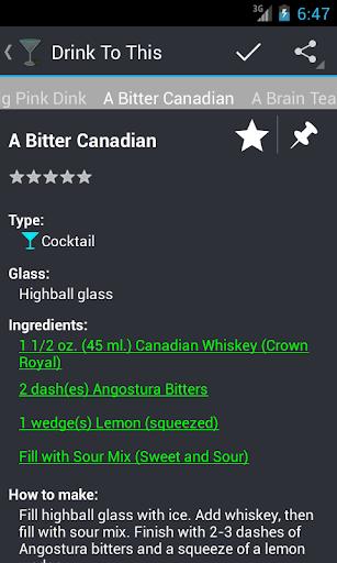 【免費娛樂App】Drink To This Drink Recipes-APP點子