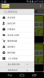 玩生活App|920揪愛喝-大坪林免費|APP試玩