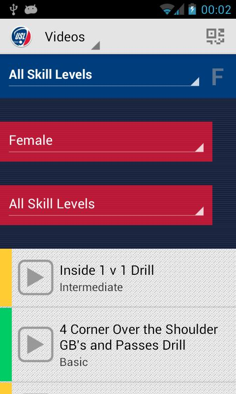 USL Mobile Coach - screenshot