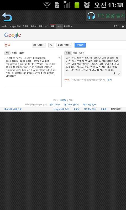 영어 기적의 영어회화 영작북 체험판 ( 영작신동 )- screenshot