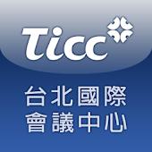 TICC 台北國際會議中心
