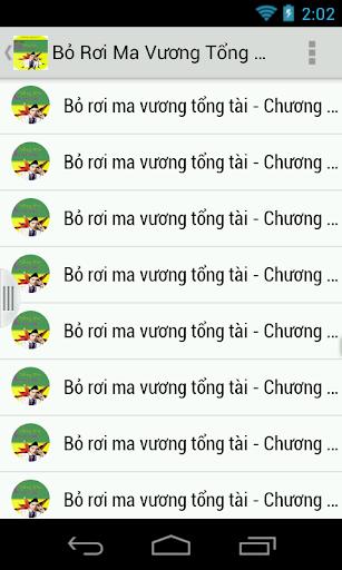 Bo Roi Ma Vuong Tong Tai Full