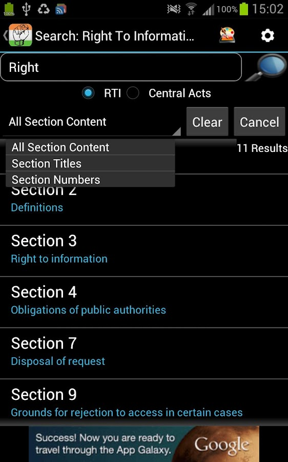 RTI - Right To Information - screenshot
