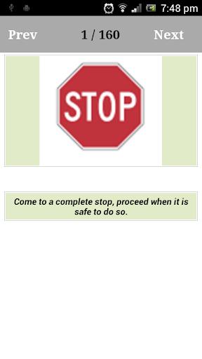 玩免費教育APP|下載AutoUSA-TestPrep Free app不用錢|硬是要APP