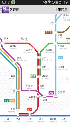 香港地鐵通