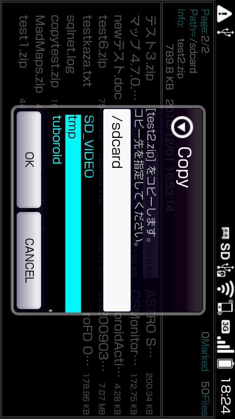 AndroFD- screenshot