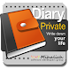 Private DIARY icon