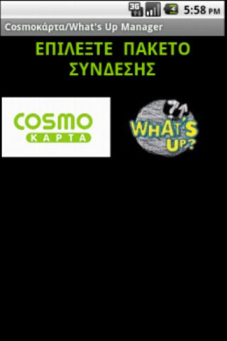 Cosmoκάρτα What's Up Manager - screenshot