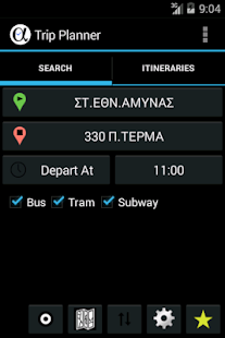 Athens Next Bus- screenshot thumbnail