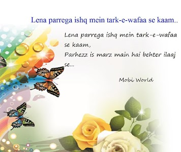 Ishq Shayari screenshot 2