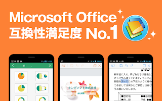 Screenshot of KINGSOFT Office Premium
